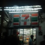 Josh says 7-Eleven is the glue that binds Thai society together. His statement is based on the observation that 7-11's are on every corner in Bangkok and Chiang Mai, and sometimes there are two across the street from one another. On our last day in Bangkok, Josh and I made it our mission to visit every 7-11 within two blocks of my cousin's house in Bangkok. We visited no fewer than FIVE, and discovered that actually, each was unique in that each had slightly different merchandise and layout.